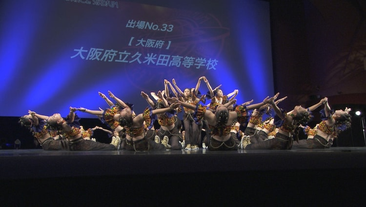 「第13回 日本高校ダンス部選手権 夏の公式全国大会」ビッグクラスで準優勝した大阪府立久米田高等学校。(c)フジテレビ