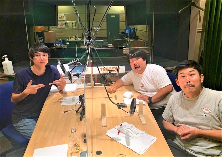 「空気階段の踊り場」に出演する空気階段とゲストの岡野陽一(右)。(c)TBSラジオ