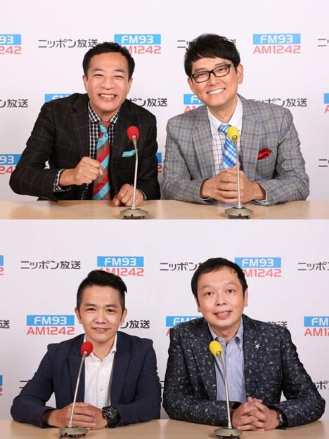 「ザ・ラジオショー」に出演するナイツと中川家。