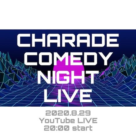 「CHARADE COMEDY NIGHT LIVE」イメージ