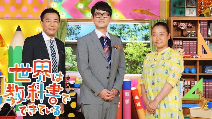 ナイツといとうあさこ。(c)NHK