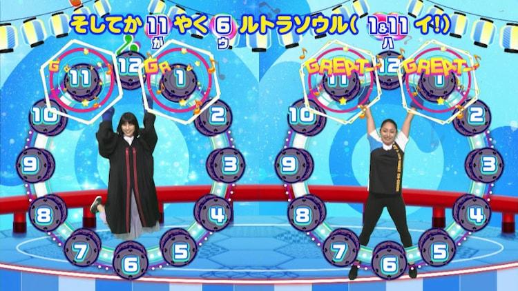 アトラクションの「リズミンタッチ」に臨む(左から)鈴木光、安藤美姫。(c)TBS