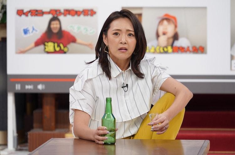 みかん (c)日本テレビ