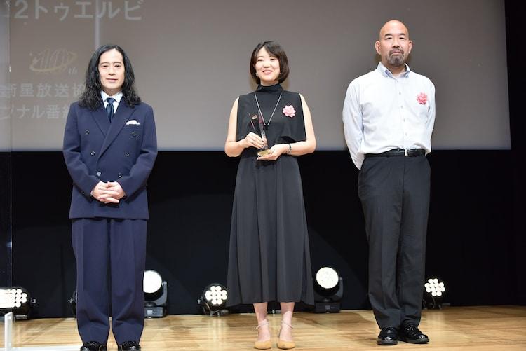 左からピース又吉、BS12事業開発部兼営業部・渡辺文乃氏、BS12編成部・池上直樹氏。