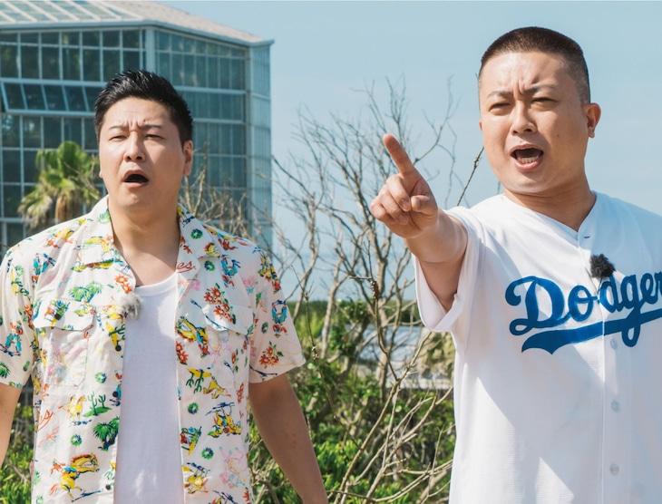 「浦安鉄筋家族」第11話に出演するチョコレートプラネット。