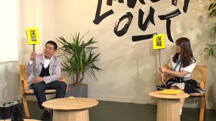 (左から)西川きよし、渋谷凪咲。(c)ABCテレビ