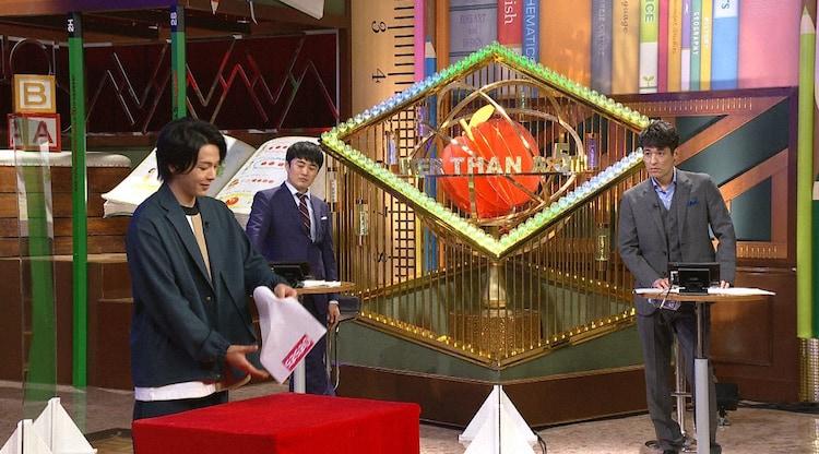 「クイズ!あなたは小学5年生より賢いの?」のワンシーン。(c)日本テレビ