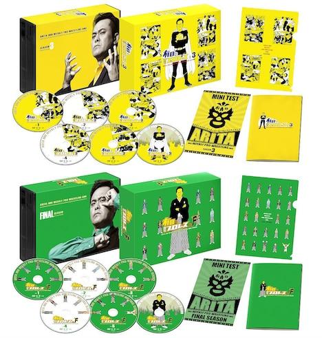 「有田と週刊プロレスと」DVDボックス