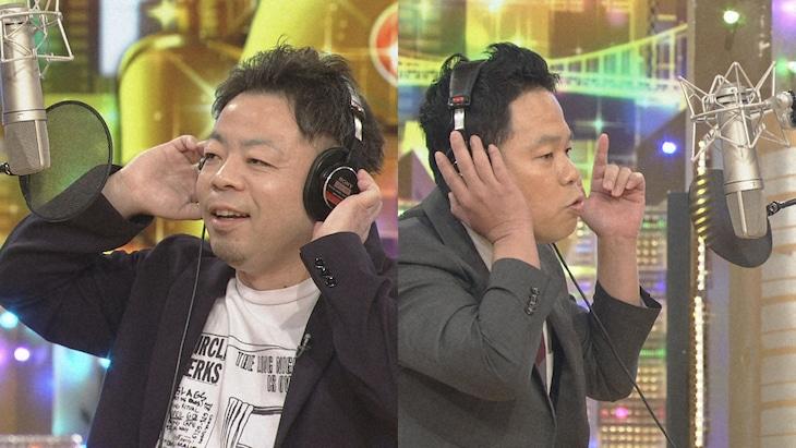 ダイアン (c)NHK
