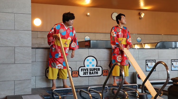 宮下草薙 (c)日本テレビ