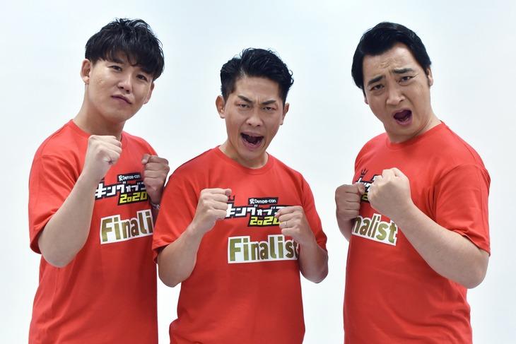 ジャングルポケット。左から、おたけ、太田、斉藤。