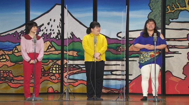 「お笑い演芸館+」に出演する、ぼる塾。(c)BS朝日