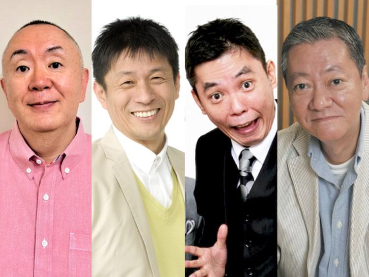 (左から)松村邦洋、山田雅人、爆笑問題・太田、高田文夫。