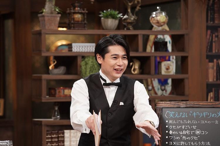 アシスタントの平成ノブシコブシ吉村。(c)NHK