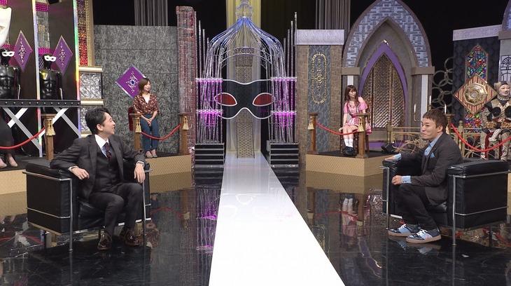 左から有吉弘行、ファンキー加藤。(c)日本テレビ