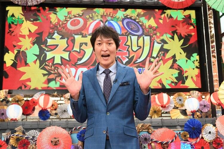 「ネタ祭り! 2020秋!!」MCの千原ジュニア。(c)ABCテレビ