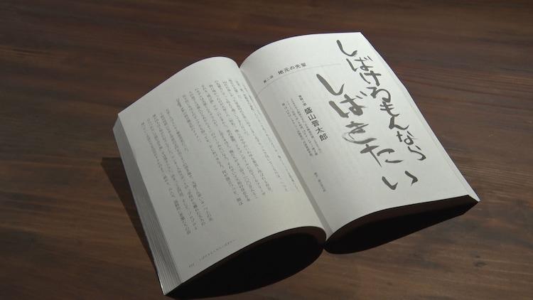 「小説幻冬」で連載している盛山のエッセイ。