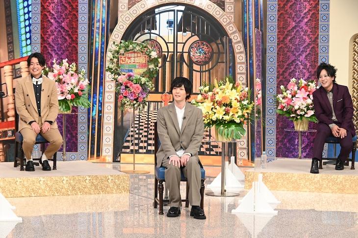 左からぺこぱシュウペイ、犬飼貴丈、ぺこぱ松陰寺。(c)日本テレビ