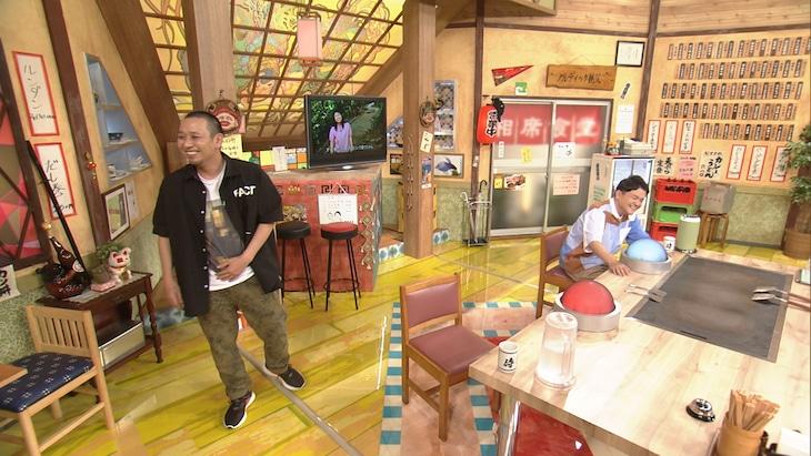 千鳥が出演する「相席食堂」のワンシーン。(c)ABCテレビ