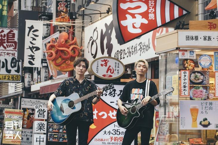 「月刊芸人」9月号よりラニーノーズ。