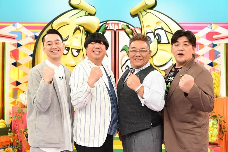 「バナナサンド」MCの(左から)バナナマン、サンドウィッチマン。(c)TBS