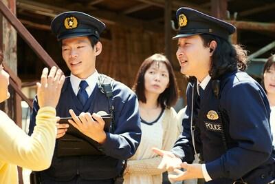 かが屋がドラマ「マリーミー!」で警察官役、胸を張って親に見せられる