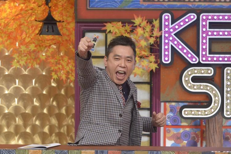 爆笑問題・太田 (c)読売テレビ
