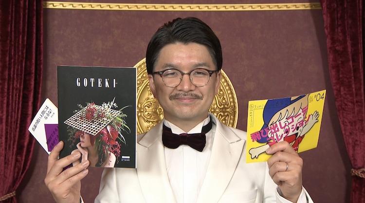 パーティ内山 (c)読売テレビ