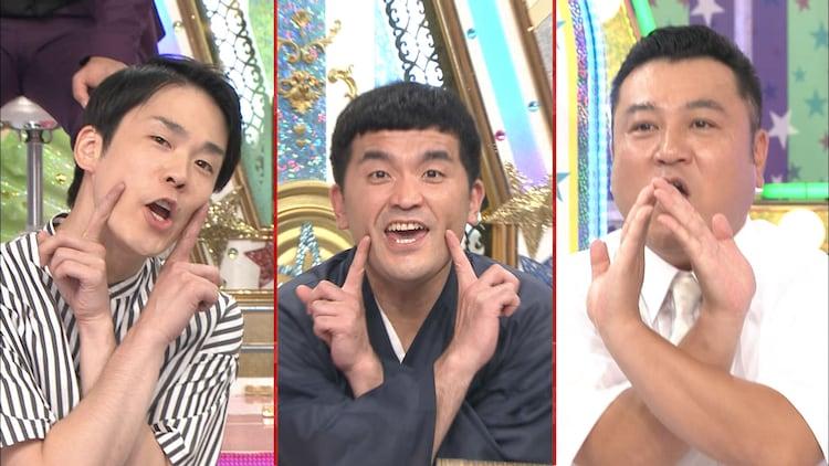 「ロンドンハーツ」に出演する(左から)かまいたち濱家、すゑひろがりず三島、アンタッチャブル山崎。(c)テレビ朝日