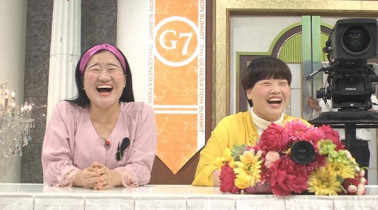 ガンバレルーヤ (c)日本テレビ