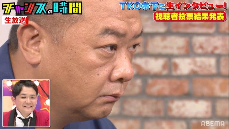 真剣な眼差しのTKO木下。(c)AbemaTV,Inc.