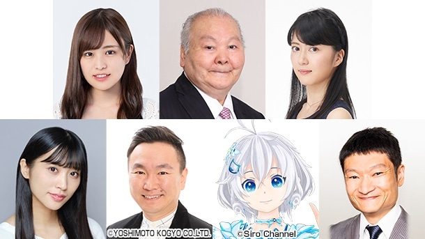 「SMBC日興証券杯 第8期 将棋ウォーズ棋神戦」の出演者たち。
