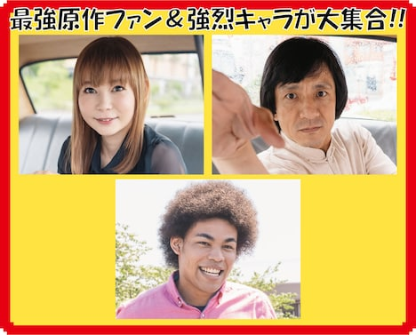 ドラマ「浦安鉄筋家族」最終話ゲスト。