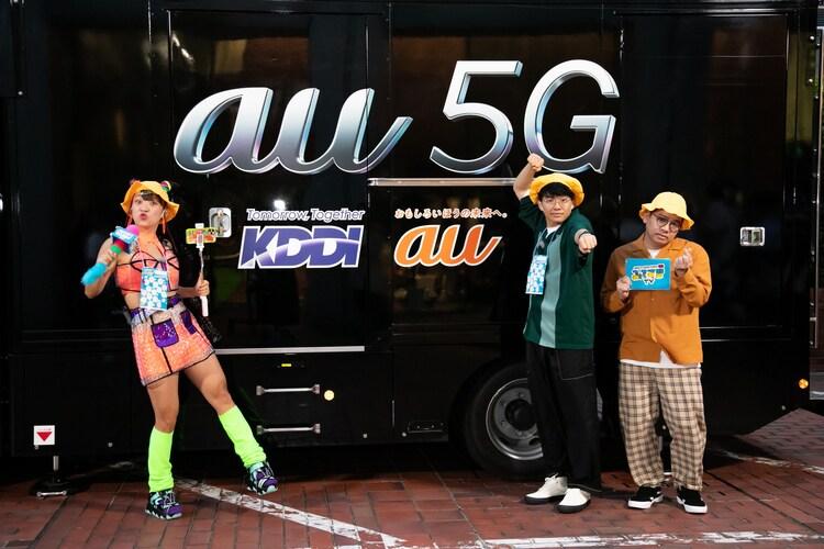 「5Gの波に乗れ!みてすぎTV」より。
