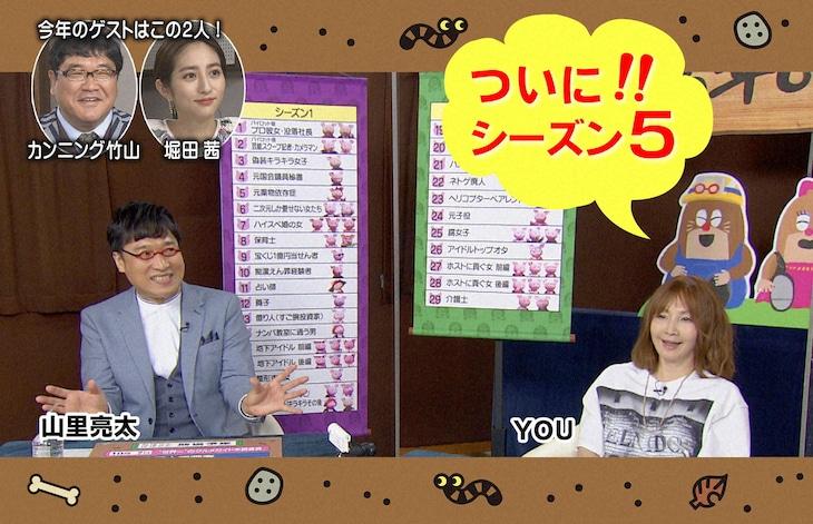 「今年もやるよ!ねほりんぱほりん」より。(c)NHK