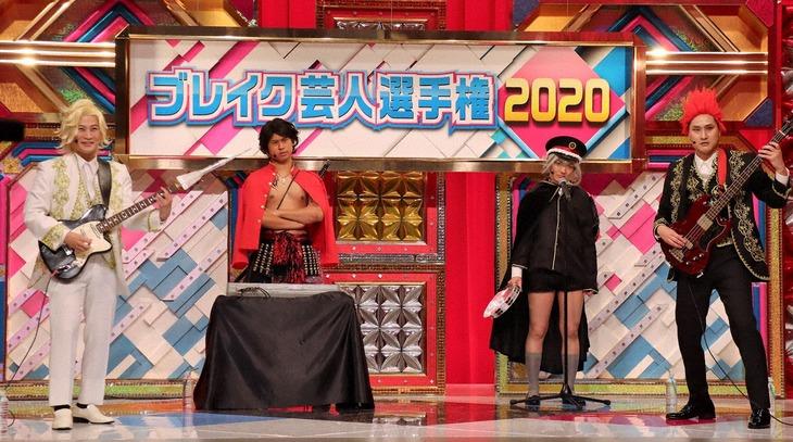 「有吉の壁 ギャラクシーの壁を越えろ!2時間SP」より。(c)日本テレビ