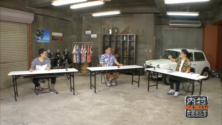 「内村さまぁ~ず SECOND vol.77」Blu-ray特典映像の「内さまゲスト反省会」に出演する(左から)ナイツ土屋、ビビる大木、ドランクドラゴン鈴木。