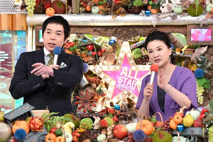 「オールスター感謝祭2020秋」MCの今田耕司と島崎和歌子。(c)TBS
