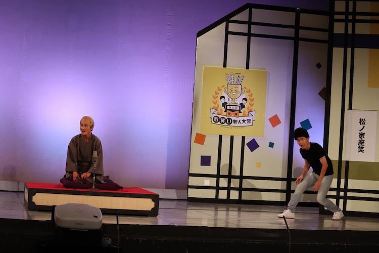 落語を披露する松ノ家座笑(左)。途中、自分が呼ばれたと勘違いした弟子(右)がステージに上がってしまった。