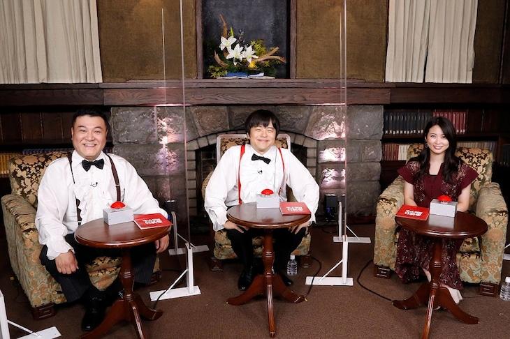 「お笑い脱出ゲーム」に出演する(左から)アンタッチャブル山崎、バカリズム、志田未来。(c)フジテレビ