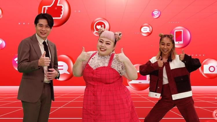 「いいねの森」に出演する(左から)平成ノブシコブシ吉村、渡辺直美、青山テルマ。(c)テレビ朝日
