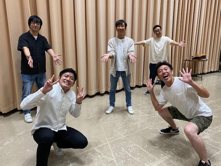 ゲストのうるとらブギーズ(前列左から佐々木、八木)と東京03。