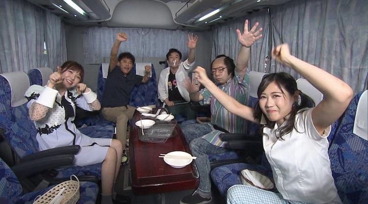 「浜ちゃんが!」より。(c)読売テレビ