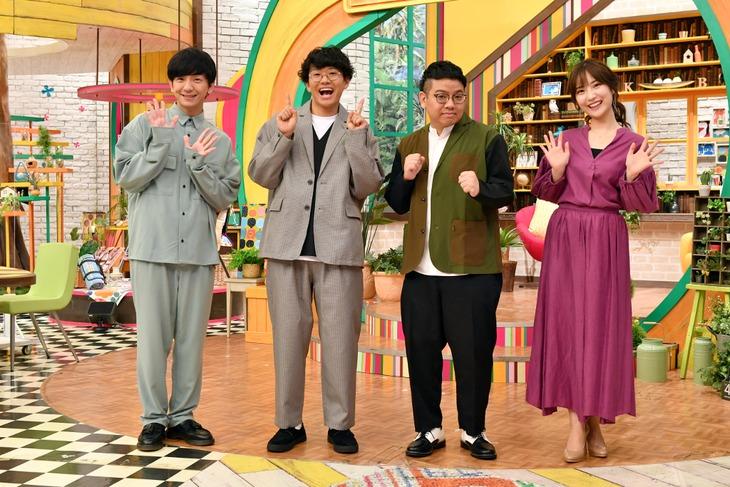 「真夜中のブランチ」に出演する(左から)パンサー向井、ミキ、野村彩也子アナ。(c)TBS