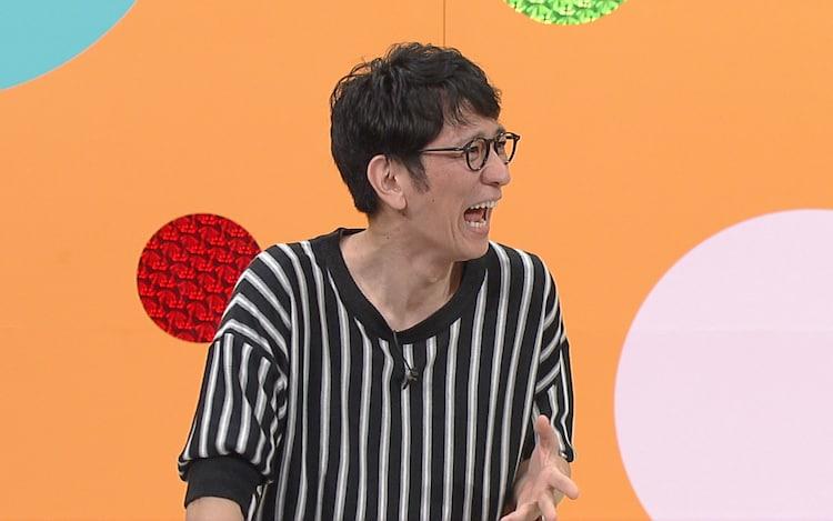 アンタッチャブル柴田 (c)チバテレ