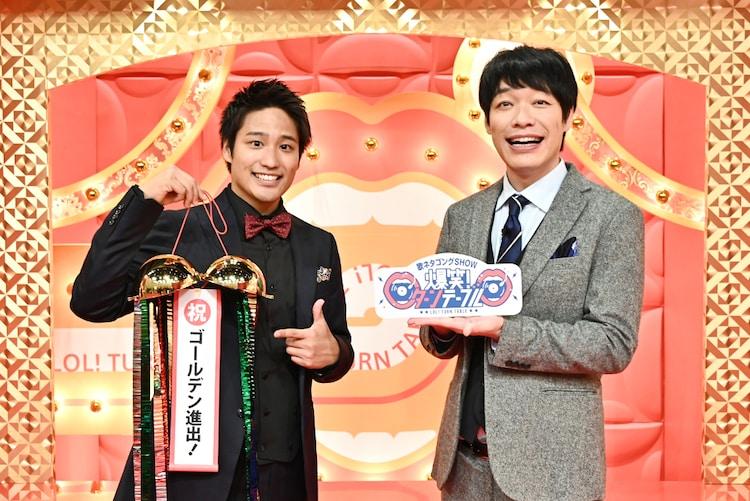 「歌ネタゴングSHOW 爆笑!ターンテーブル」でMCを務める(左から)桐山照史、麒麟・川島。(c)TBS
