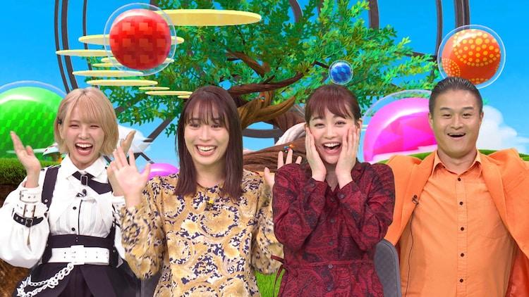 (左から)西村歩乃果、広瀬アリス、新井恵理那、ティモンディ高岸。(c)テレビ朝日