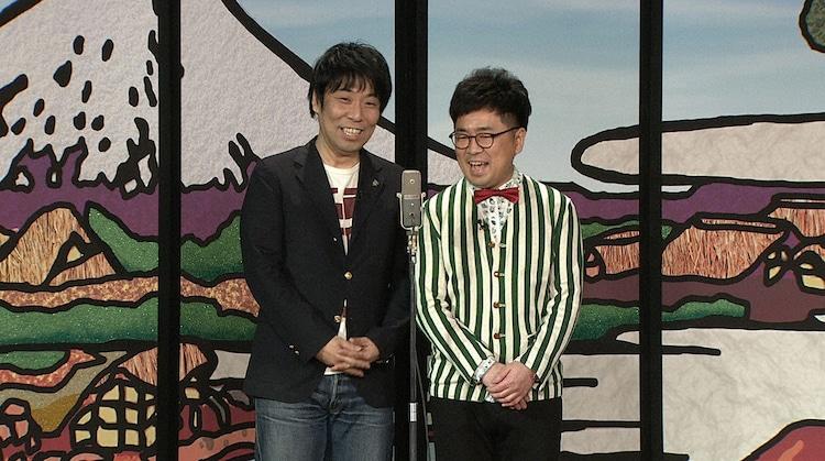 放送100回の前祝スペシャルに出演するパンクブーブー。(c)BS朝日