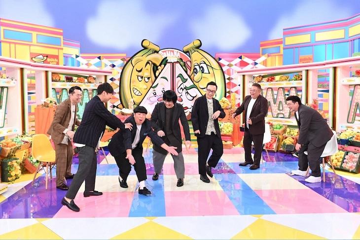 東京03がゲスト出演する「バナナサンド」のワンシーン。(c)TBS