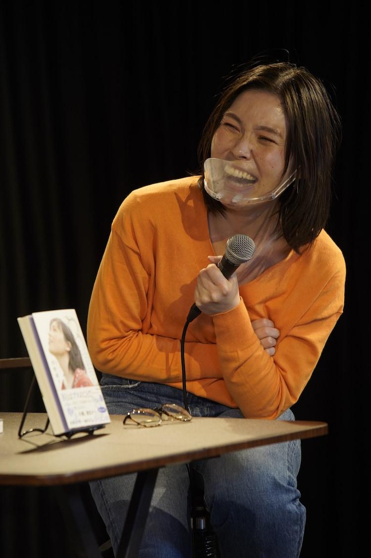 尼神インター誠子